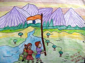 Mountains Flag by Rohit